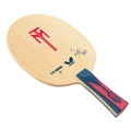 Butterfly Timo Boll W7