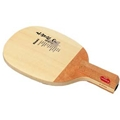 Nittaku Excellent P Japanese Penhold - Offensive Table Tennis Blade