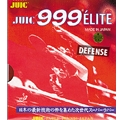 JUIC 999 Elite Defense