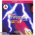 Armstrong Twister DEF Long Pips - Table Tennis Rubber
