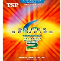TSP Super Spinpips Chop 2 Sponge - Short Pips Table Tennis Rubber