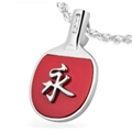 Vinqui Table Tennis Forever Pendant