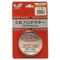Butterfly RB Protector 10mm