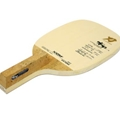XIOM Katana Gold - Offensive Plus Japanese Penhold Table Tennis Blade