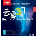 DHS Cloud & Fog III - Long Pips Table Tennis Rubber