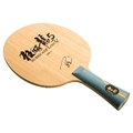 DHS Hurricane Long 5 - OFF+ Table Tennis Blade