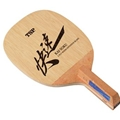 TSP Kaisoku Japanese Penhold - ALL Table Tennis Blade