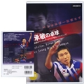 BUTTERFLY Ryu Seung Min Pen Holder - Table Tennis Video