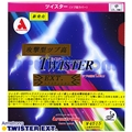 Armstrong Twister Long Pips - Table Tennis Rubber