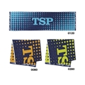 Table Tennis Hand Towel - TSP Antiquity Towel