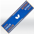 Butterfly Slick Sports Towel