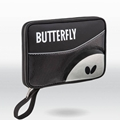 Butterfly Lojal Tour Case