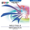 TSP Millitall II - Table Tennis Short Pips-out Rubber