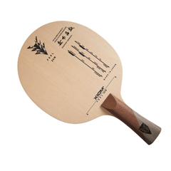 XIOM Feel HX Pro - Offensive Table Tennis Blade
