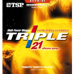 TSP Triple 21 Offensive Sponge - ALL All-round Table Tennis Rubber