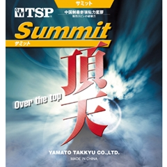 TSP Summit - ALL Allround Table Tennis Rubber