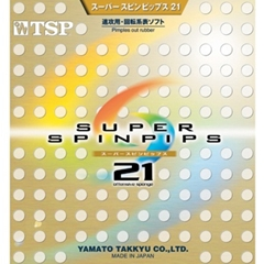 TSP Super Spinpips 21 Offensive Sponge - Short Pips-out Table Tennis Rubber