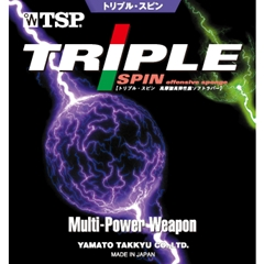 TSP Triple Spin Offensive Sponge - ALL Table Tennis Rubber
