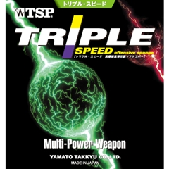 TSP Triple Speed Offensive Sponge - All-round Table Tennis Rubber