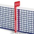 Table Tennis Net Gauge - CHAMPION Net Measurer