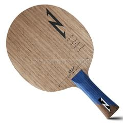 XIOM Offensive S Table Tennis Blade