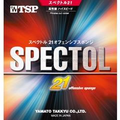 TSP Spectol 21 Offensive Sponge - Short Pips-out Table Tennis Rubber